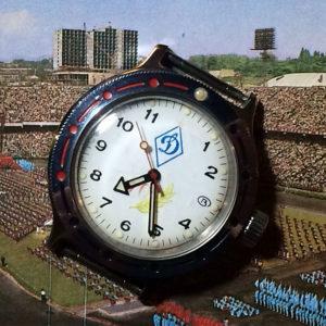 Vostok Amphibia Dinamo Kiev 70 anni