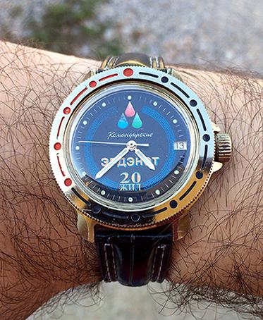 Vostok Erdenet