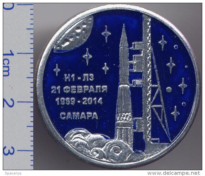 Vostok Europe Rocket N1 2204048