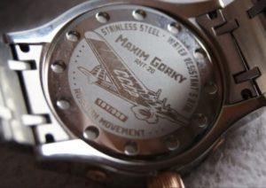 Vostok Europe ANT 20 Maxim Gorky