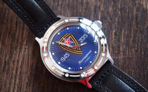 Vostok Nastro di San Giorgio e Scudo 1945-2015 VC921297