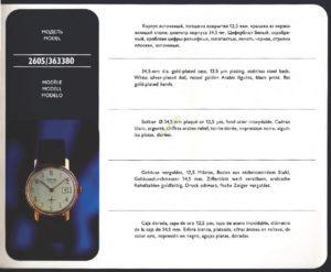 Vostok 363380/2605