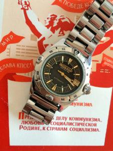 Vostok Century Time Automatic Black-Gold - 2416B