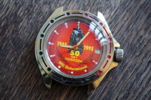 Vostok Masalov 1945-1995 MO Voikovsky Rosso