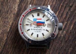 Vostok Amphibia Amerus Enterprises LTD