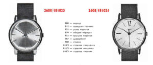 ZIM Triangle 2608/181024