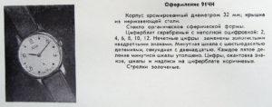 Pobeda 4-58 91ЧН