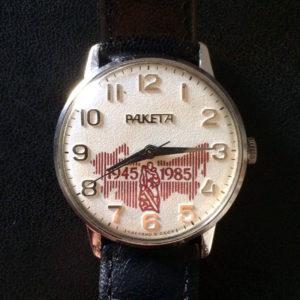 Raketa Masalov 1945-1985