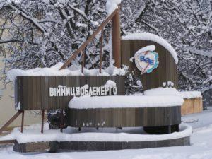 Vostok Vinnitsyaenergo