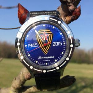 Vostok 1945-2015