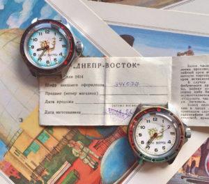 Vostok Dnepr