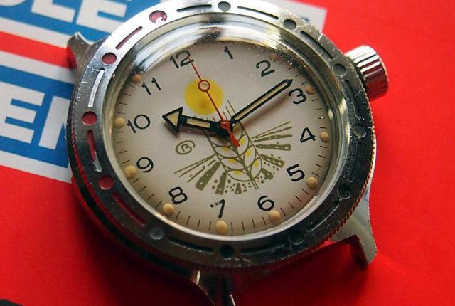 Vostok Amphibia Sol dell'Avvenire e Spiga