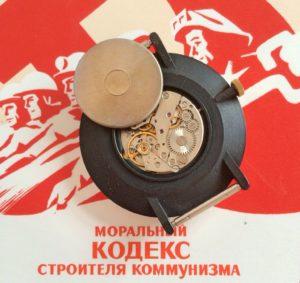 Raketa Vostok Zarja Goodwill Games