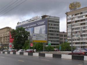 Slava Slava Fabbrica Orologi 70 anni - 2427