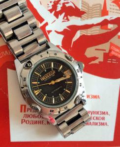 Vostok Century Time Black-Gold - 2416B