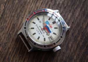 Vostok Amphibia Amerus Enterprises LTD