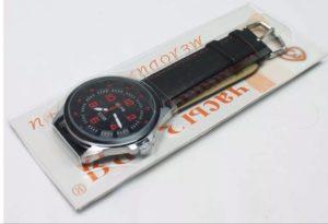 Zarja G0514460 - 2009В.1 blister