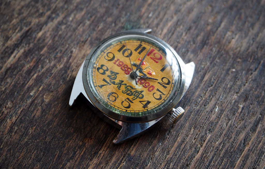 Raketa Red 12 571428 - DKBF 1988 1990 Hand Painted - 2609HA 800