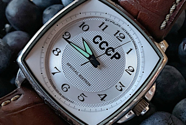 Poljot International Special Edition CCCP C197212 - 2409 800